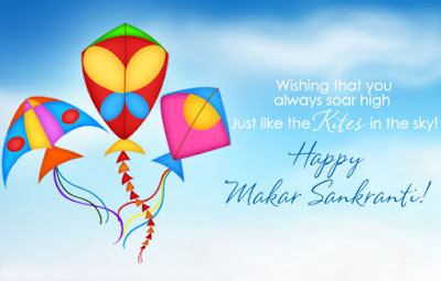 Happy Makar Sankranti Wishes 2018