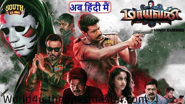 Maayavan Tamil Hindi Dubbed Download 300mb Movies, 300mbmovies, 3D Movie, 3GP, 500MB, 700mb, 7starhd, 9kmovies,9xfilms.org, 9xmovie,world4u.thelinksmaster.com, world4ufree, worldfree4uPa Paandi Download 300mb Movies, 300mbmovies, 3D Movie, 3GP, 500MB, 700mb, 7starhd, 9kmovies,9xfilms.org, 9xmovie,world4u.thelinksmaster.com, world4ufree, worldfree4u