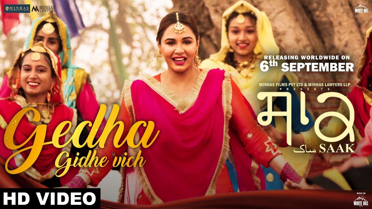 Gedha Gidhe Vich Lyrics, Mannat Noor