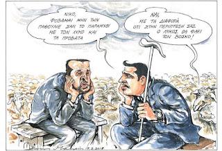 Τέλειωσαν τα ψέματα για τον Τσίπρα - Ταυτόχρονη κρίση σε 5 μέτωπα