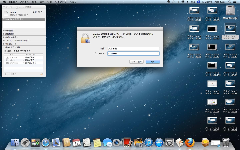 mac word アクセス 権
