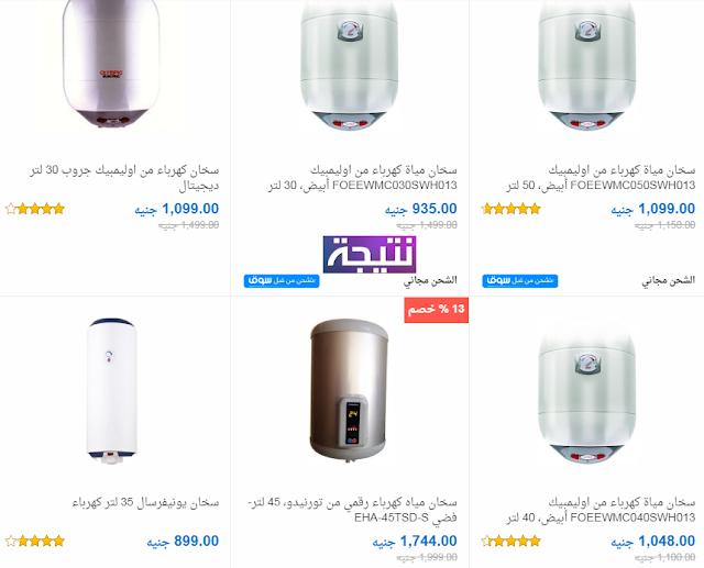 اسعار احدث السخانات الكهرباء فى مصر 2018 بالصور جميع الأنواع