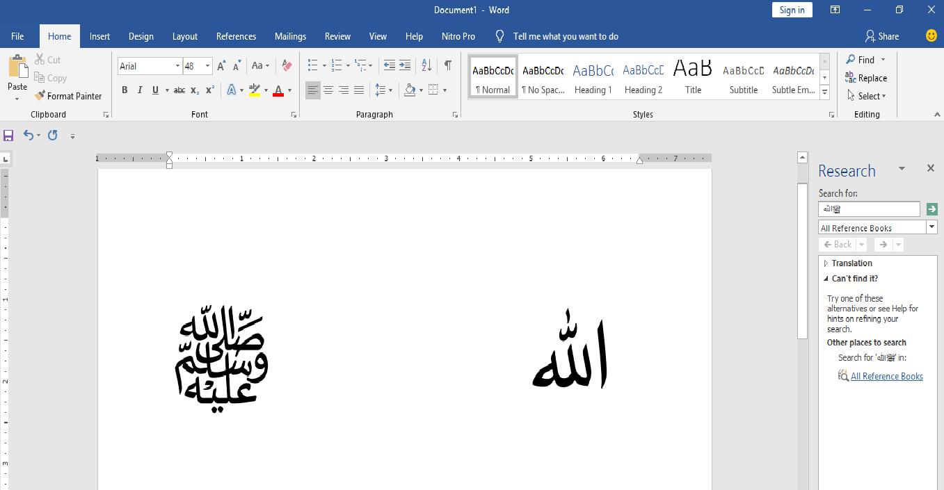 Cara Singkat Membuat Tulisan Shallallahu Alaihi Wa Sallam ﷺ Di Microsoft Word