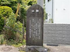 鎌倉・弁谷