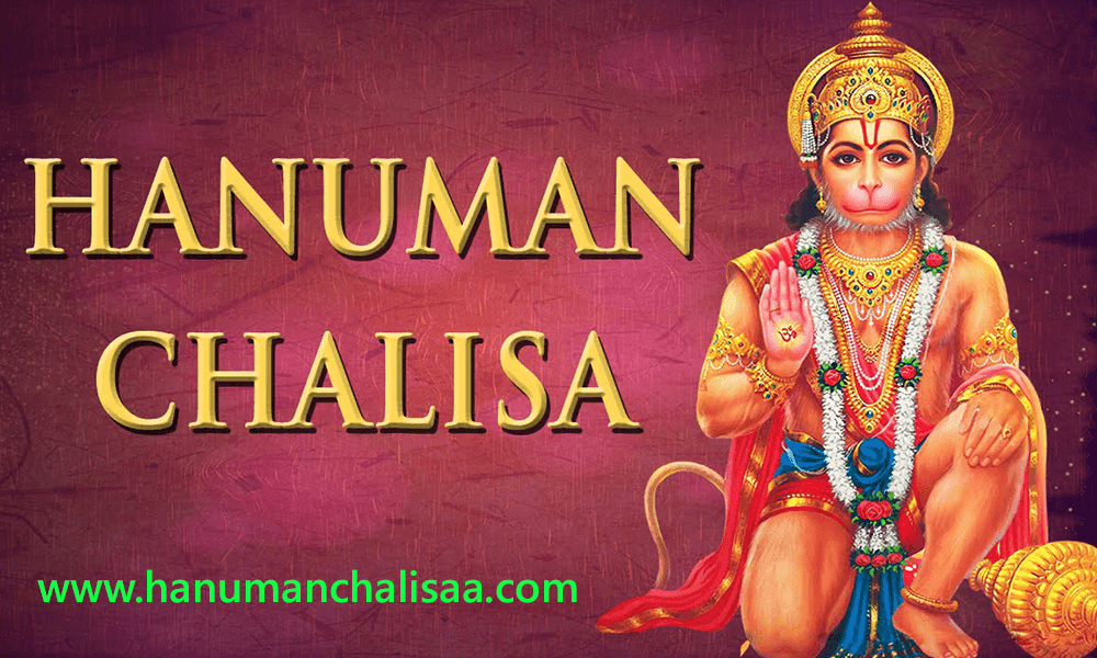 Hanuman Chalisa Lyrics in Hindi, English, Bengali