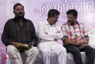 Ennodu Nee Irundhaal Tamil Movie Audio Launch  0047.jpg