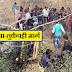 कुशीनगर : कसया-तुर्कपट्टी मार्ग पर गड्ढे में पलटा टेंपो, यात्री की मौत, सात घायल
