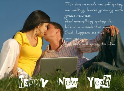 Beautiful New Year 2017 Romantic Messages Wallpapers for Her
