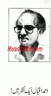 Kale Khan Bhore Khan Book