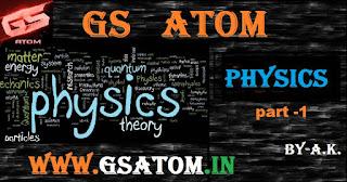 PHYSICS, FAQs for UPSC, UPPSC, RPSC, MPPSC