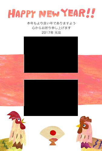 向かい合うニワトリと扇子のコラージュイラスト年賀状(酉年・写真フレーム)