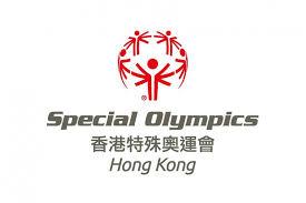 招募義工 : 香港心理衞生會隆亨中心 - 特殊奧運會