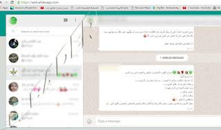 اتمام عملية الوثوقية في خدمة ويب واتس اب لبرنامج واتس اب web.whatsapp PC full authorized