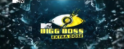 Bigg Boss 11 Extra Dos 19th October 2017 HDTV 480p 150mb x264