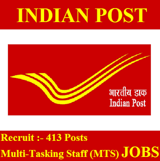 Gujarat Postal Circle, Postal Circle, Gujarat, India Post, MTS, Multi Tasking Staff, 10th, freejobalert, Sarkari Naukri, Latest Jobs, Hot Jobs, gujarat postal circle logo