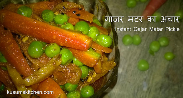 Gajar Matar Mix Vegetable Pickle