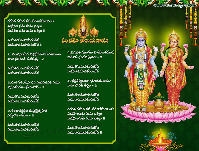 Annamayya keerthanalu by shobha raju mp3