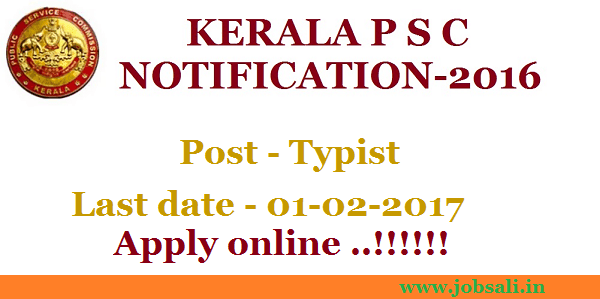KPSC Notification, PSC Kerala, PSC Kerala Vacancies