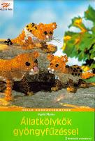 Книга Объемные животные из бисера