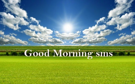 good_morning_sms_and_quotes