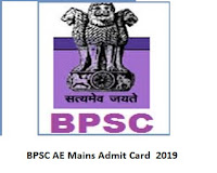 BPSC AE Mains Admit Card