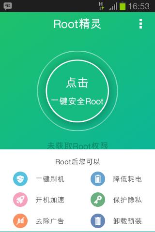 Cara Root Android Tanpa PC Dengan Root Genius Mobile | BERItahu