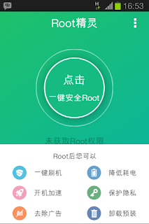 gambar root genius apk terbaru