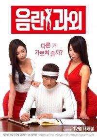 Film Semi Erotic Tutoring (2016)