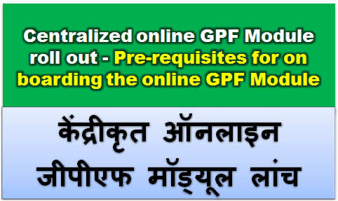 Centralized Online Gpf Module Roll Out Pre Requisites border=