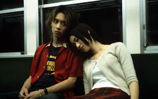 pulse-the circuit-kairo-haruhiko kato-koyuki