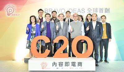 台灣新創「創意點子」攜手三立推電視影音導購,要讓你「邊看邊買」