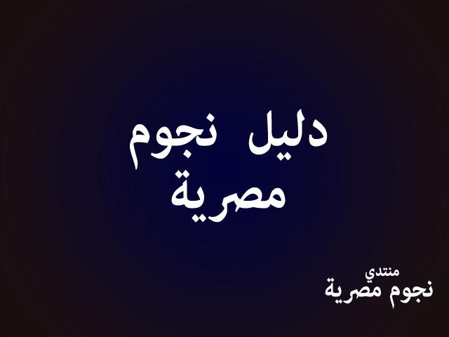 رقم مطعم سمايلز جريل للديلفري الموحد لتوصيل الطلبات للمنازل في مصر