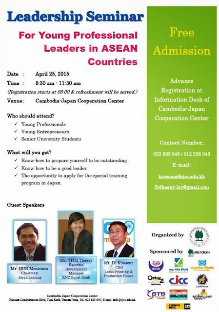 Leadership Seminar [Cambodia]