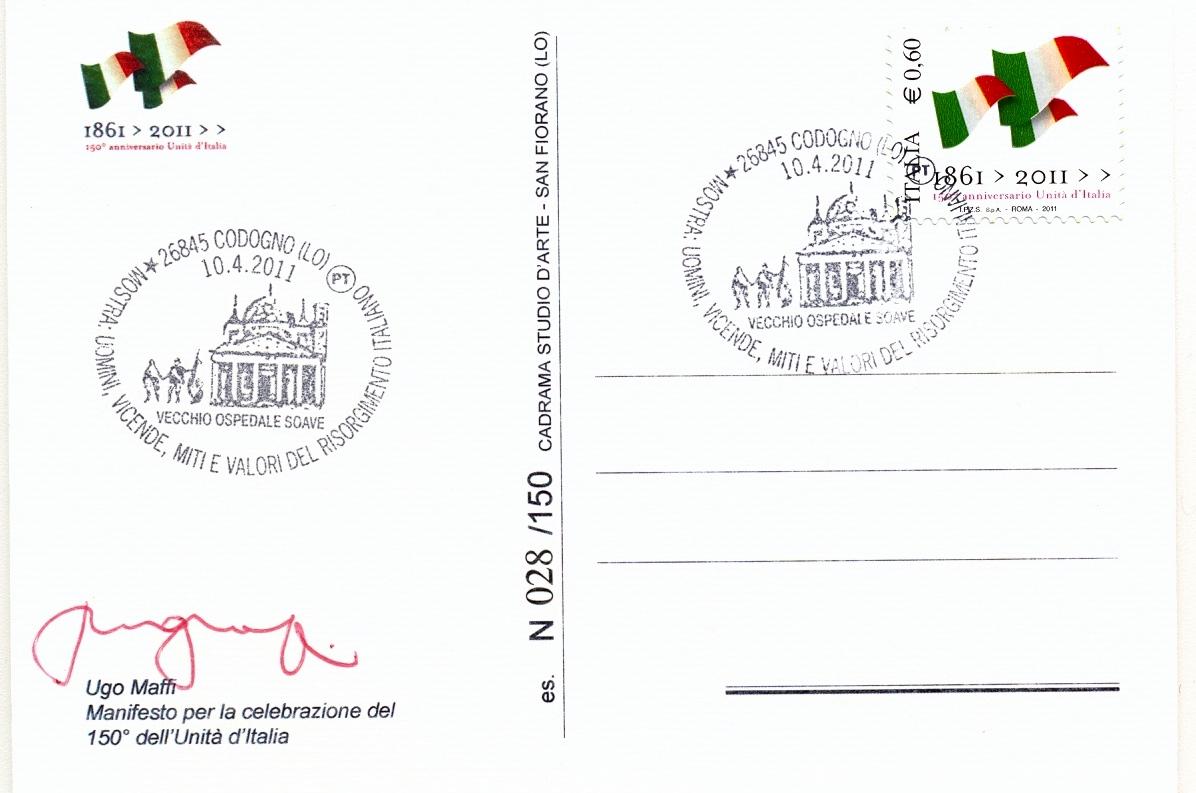 39587888c1 Di seguito vi presentiamo le cartoline emesse: