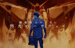 تقرير فيلم البدلة المتنقلة جاندام: فلاش هاثاواي الأول Kidou Senshi Gundam: Senkou no Hathaway