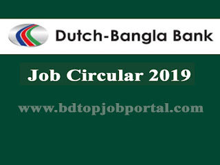 Dutch Bangla Bank Limited (DBBL) Job Circular 2019
