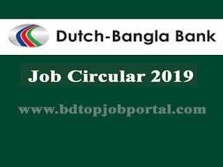 Dutch Bangla Bank Limited (DBBL) Job Circular 2019