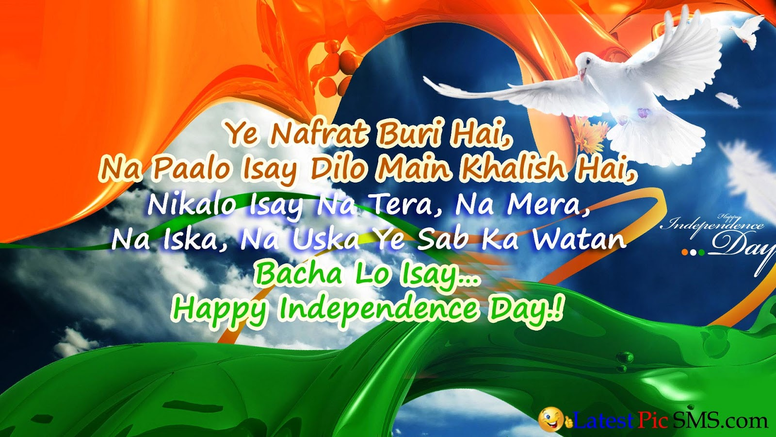 india independence day Quotes wallpaper - Happy Independence Day India Quotes, Wishes and Greetings for Whatsapp