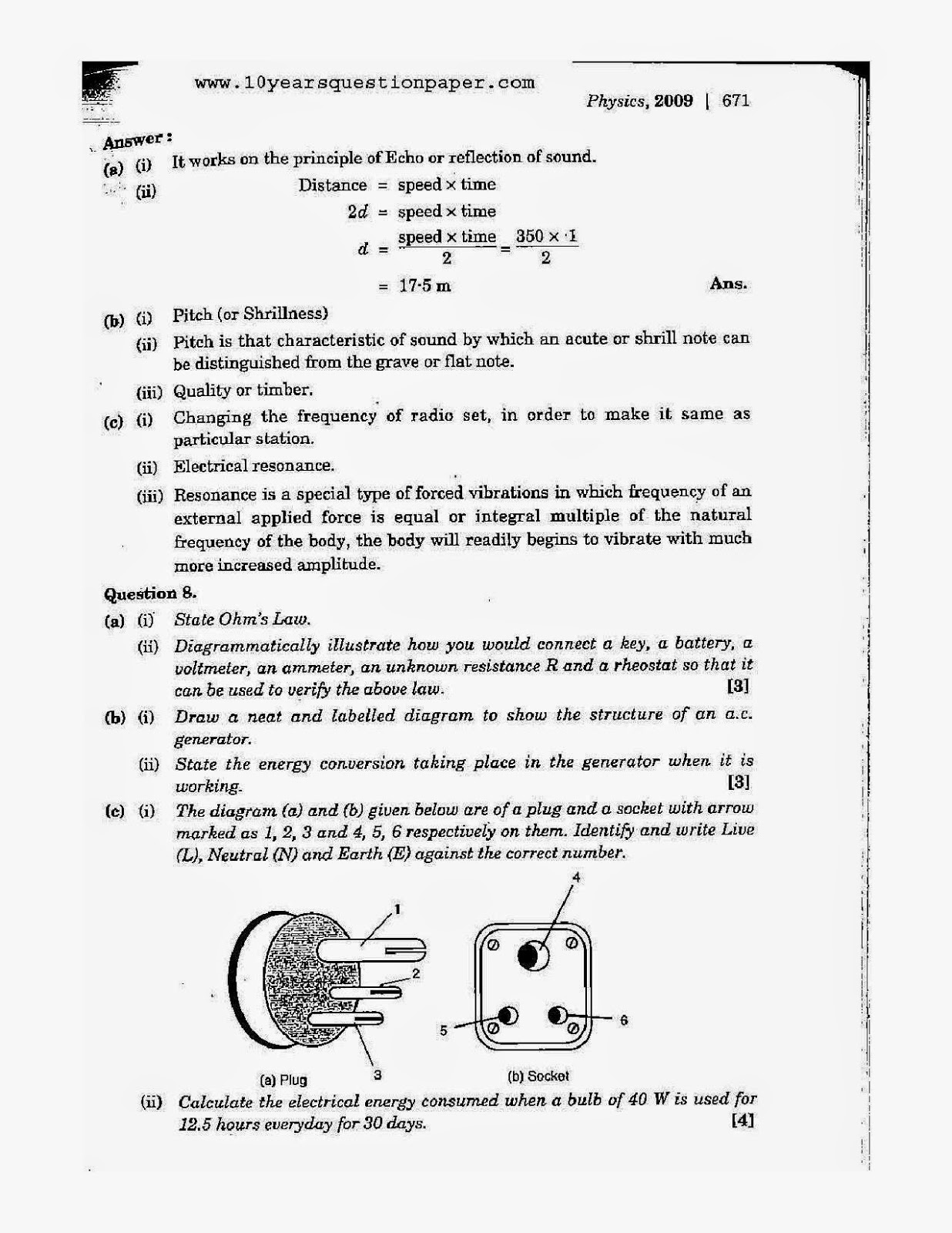 icse 2009 class 10th science physics paper 1 question paper