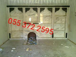 مشبات رخام Ef9fa695-91d4-4e76-8b2c-cf94de921071