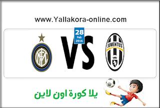 مشاهدة مباراة يوفنتوس وانتر ميلان بث مباشر بتاريخ 28-02-2016 الدوري الايطالي