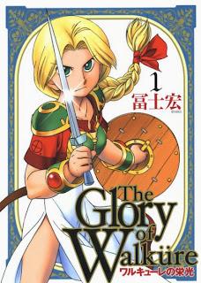 ワルキューレの栄光 第01巻 [The Glory of Walküre vol 01]