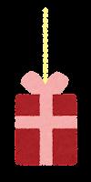 クリスマスの飾りのイラスト(プレゼント赤)