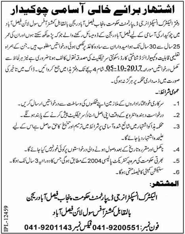 Jobs In Energy Department Faisalabad 22 Sep 2017