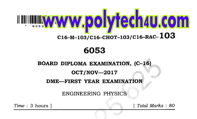 ENGINEERING PHYSIC QUESTION PAPER