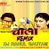 Chala Ft.Manjeet Panchal & Sapna Choudhary Remix By DJ Rahul Gautam
