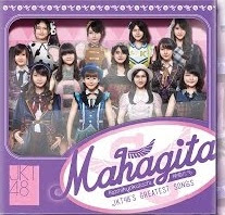 Mp3 JKT48 | Mahagita - Kamikyokutachi ( Full Album 2016 )
