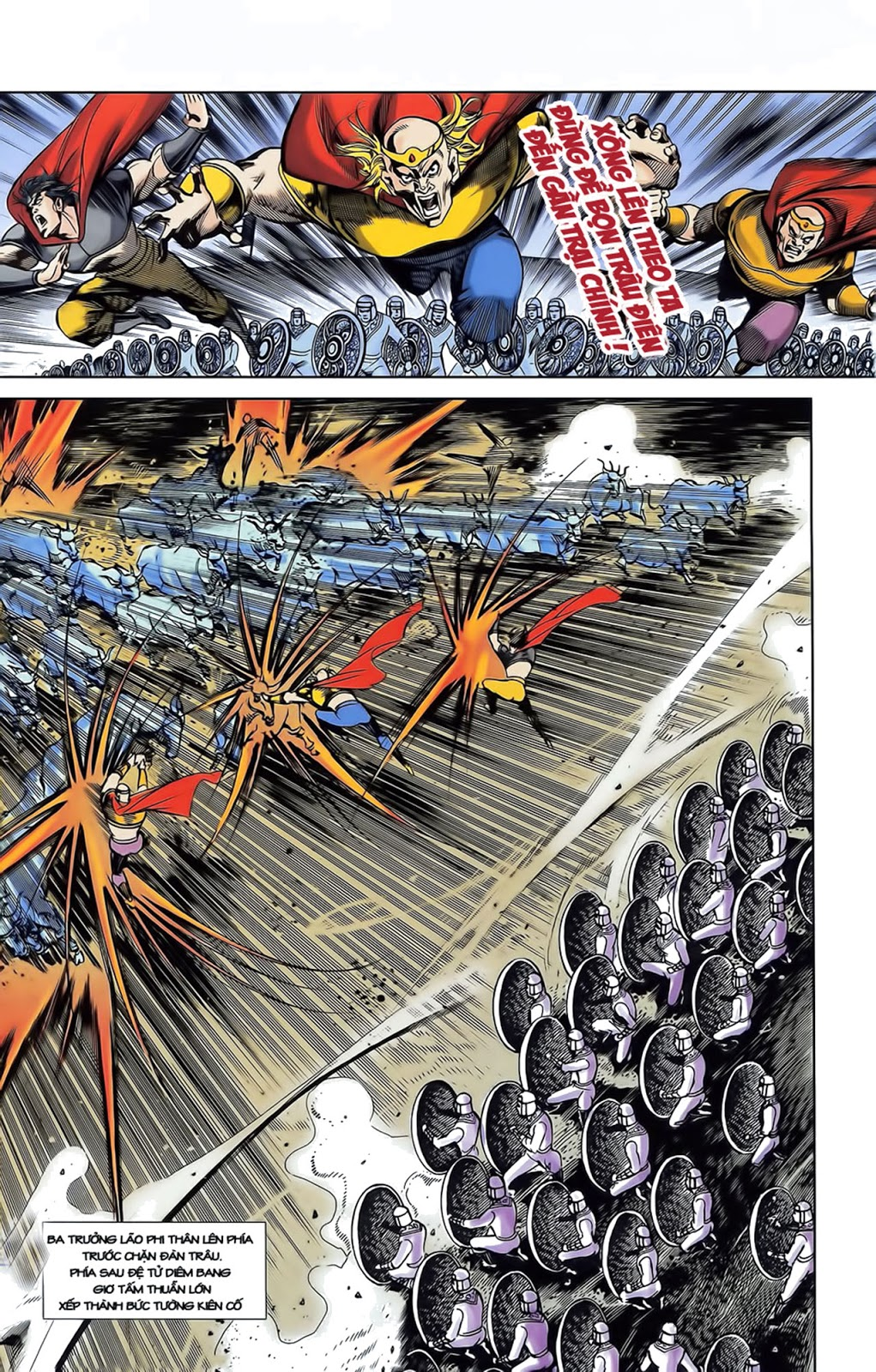Tần Vương Doanh Chính chapter 8 trang 32