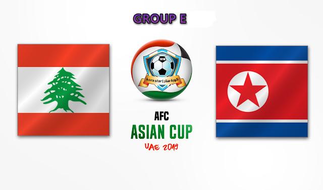 مشاهدة مباراة لبنان وكوريا الشمالية بث مباشر 17-01-2019 كأس اسيا