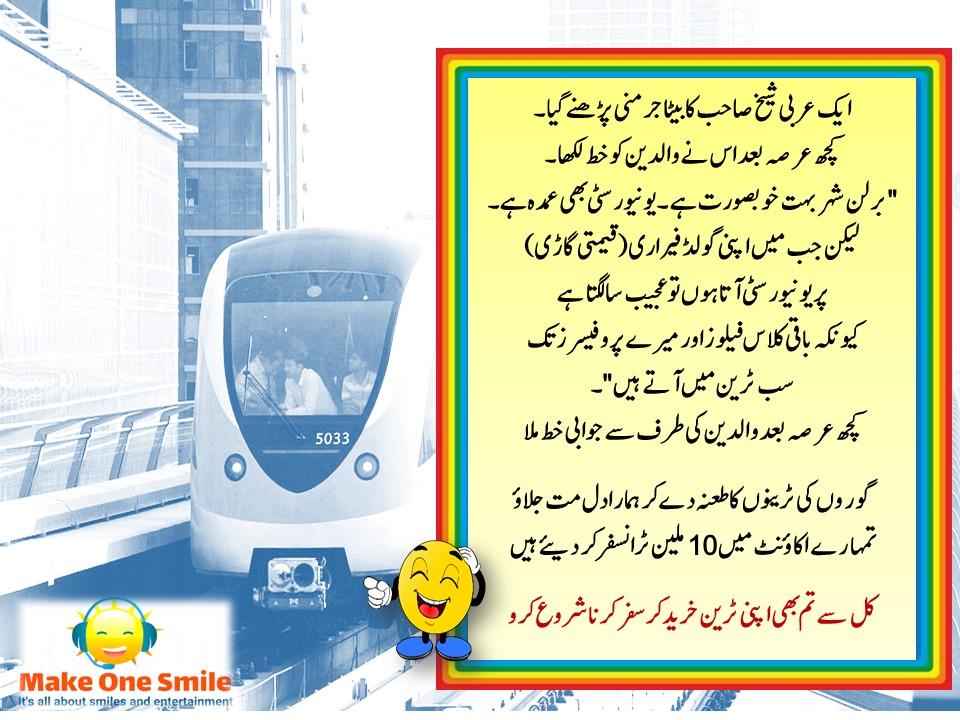latest top 10 sheikh funny jokes in urdu punjabi and roman urdu